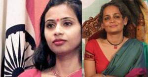 devayani and arundhadhi