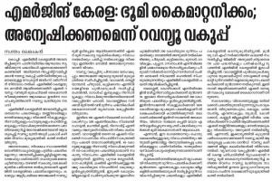 Madhyamam Daily 29.08.2012 emerging kerala