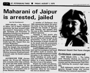 maharani_arrested